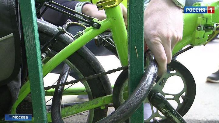 Эпидемия велоугонов в Москве: как защитить двухколесный транспорт?