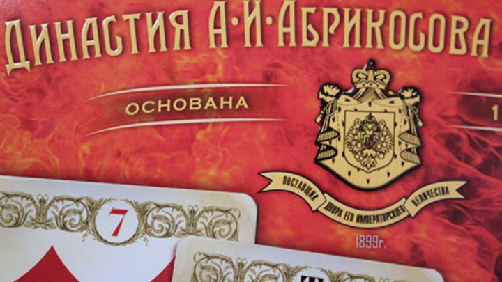 Конфеты по старинным семейным рецептам, вновь в магазинах Москвы.