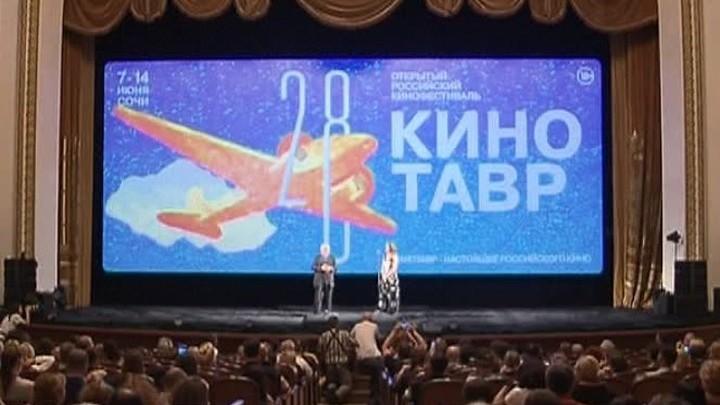 """На """"Кинотавре"""" прошёл первый этап показа конкурсных короткометражек"""