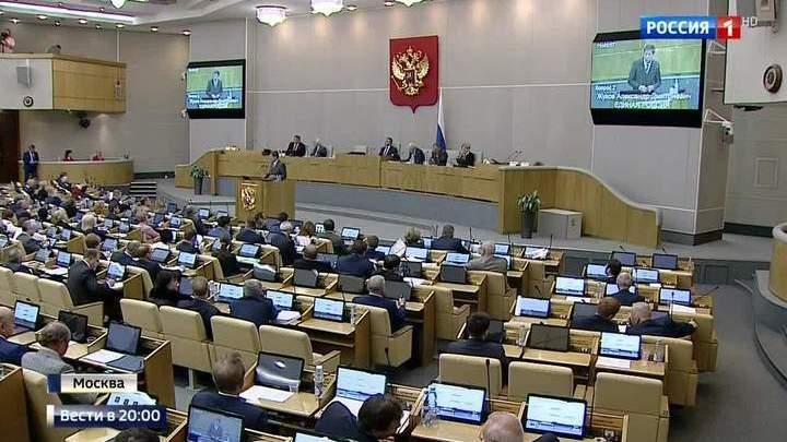 Почти единогласно: депутаты утвердили поправки к закону о реновации