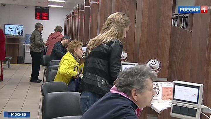 Голосование по реновации закончилось, но у опоздавших еще есть шанс высказаться