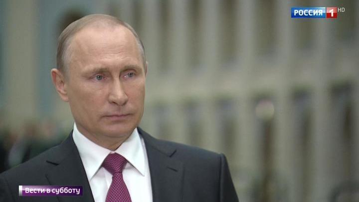 Скрытая камера путин разогнал чиновников