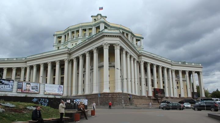 Театр Российской Армии