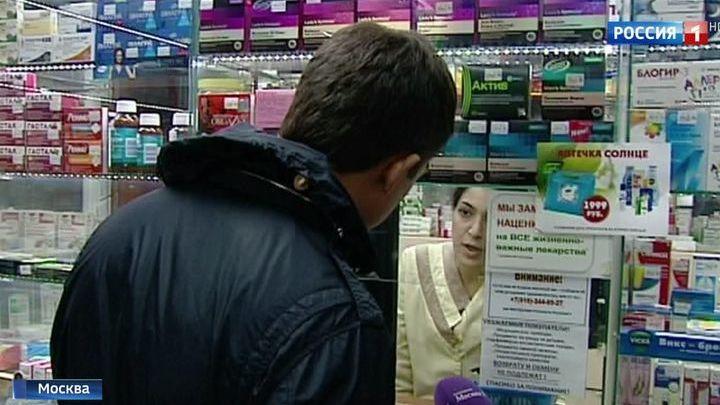 что продают в аптеке от паразитов