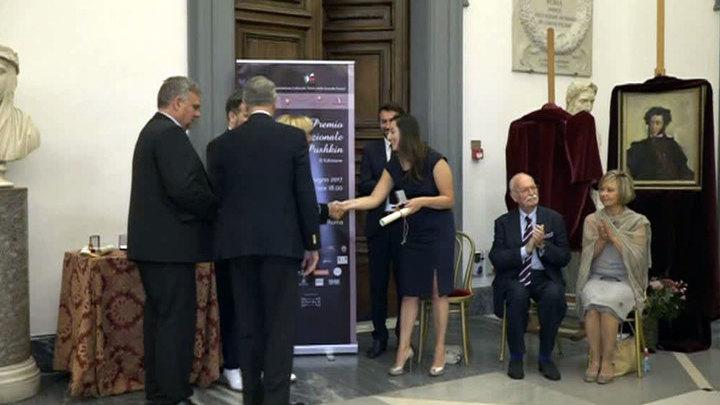 В столице Италии вручили Пушкинскую премию