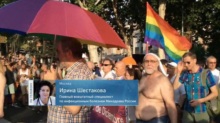 Российским туристам рекомендовали привиться от гепатита А из-за геев