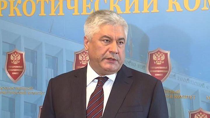 Глава МВД рассказал о мониторинге в Сети сообщений, связанных с наркотиками