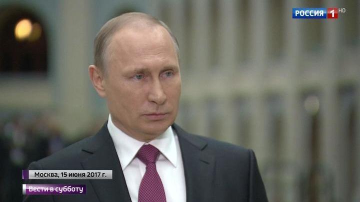 Путин рассказал то, чего о нем никто не знал