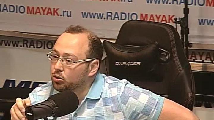 Сергей Стиллавин и его друзья. Как правильно просить прощения и прощать?