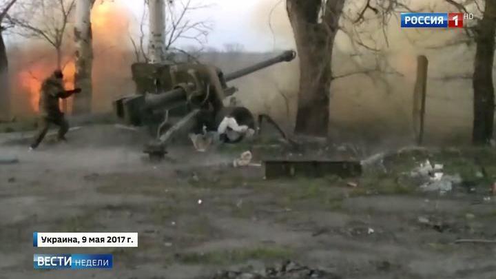 Донбасс расстреливают под фашистские марши из советских пушек
