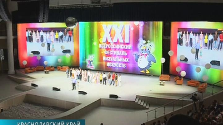 """В детском центре """"Орленок"""" проходит XXI Всероссийский фестиваль визуальных искусств"""