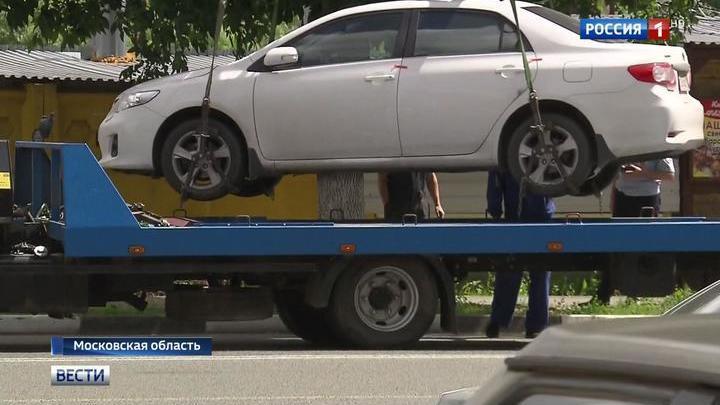 Эвакуация за 30 секунд: возможна ли в Серпухове парковка по правилам?