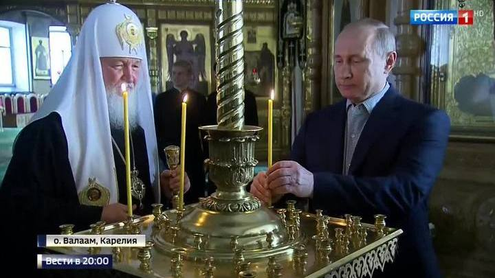 Владимир Путин посетил Валаам  Президент России