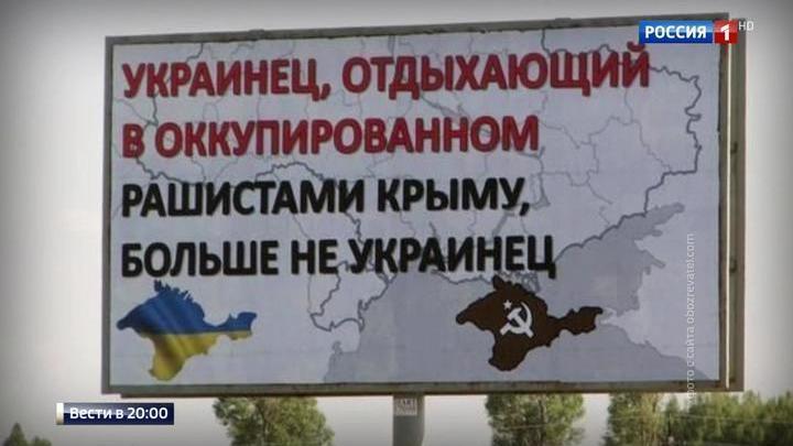 Украина устроила своим гражданам засаду на границе с Крымом