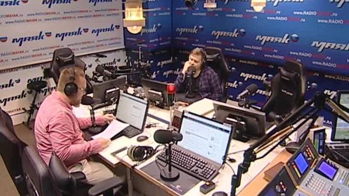 Сергей Стиллавин и его друзья. Что заставило вас переехать?