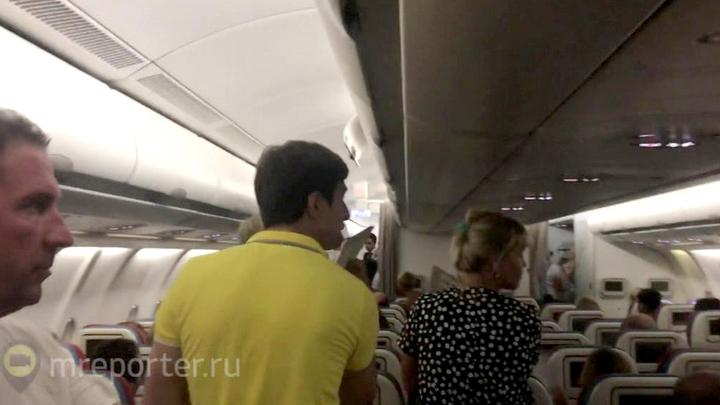 """""""Турецкие авиалинии"""" устроили пассажирам рейса в Анталью хаммам на борту"""