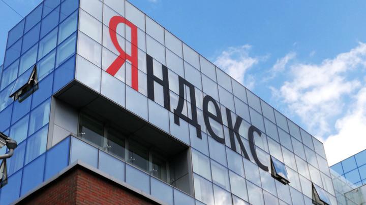 """""""Яндекс"""" отнял у пользователей возможность отключить рекламу в """"Навигаторе"""""""