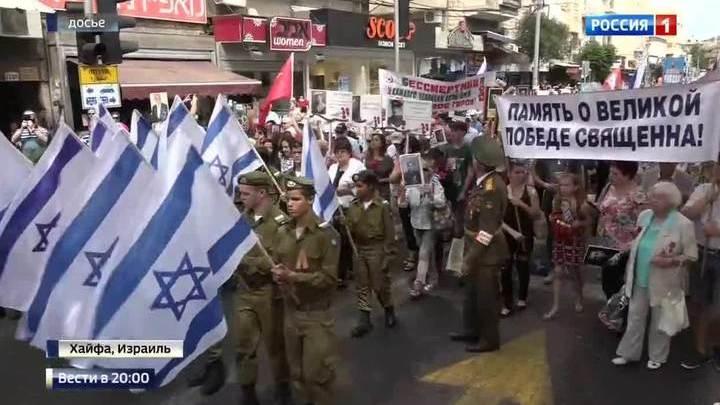 Израильские солдаты порносайты