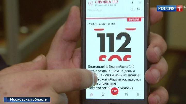 Играть в вулкан на смартфоне Крымс поставить приложение Приложение казино вулкан Ерхотурье download