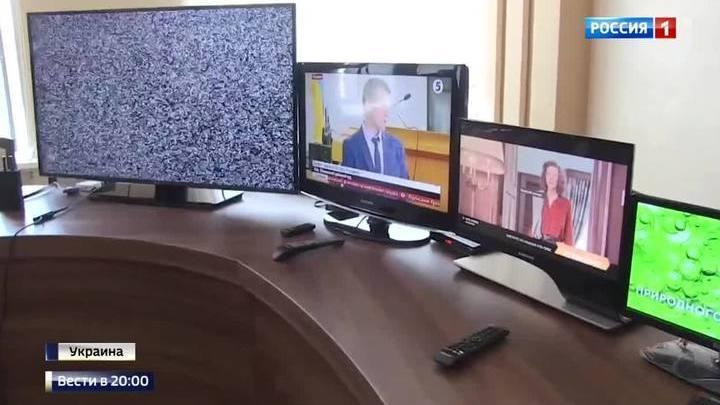 Глушить всегда, глушить везде: Киев объявил войну российскому телевидению в Донбассе
