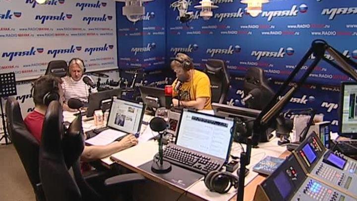 Сергей Стиллавин и его друзья. Вам приходили штрафы за нарушения, которые вы не совершали?