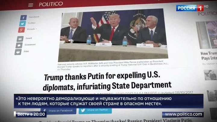 """Госдеп в ярости: Россия """"троллит"""" США, Трамп отвечает Москве шутками"""
