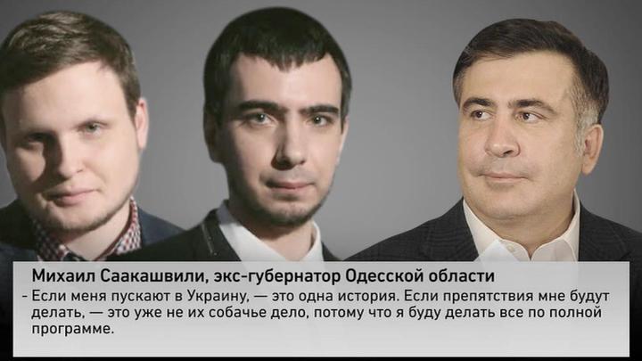 Вован и Лексус разыграли Михаила Саакашвили