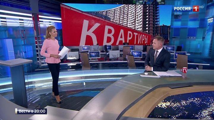 Ипотечный кредит на новостройку  Официальный сайт