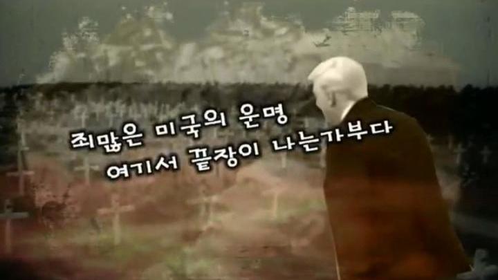 На телевидении КНДР показали ядерный удар по США