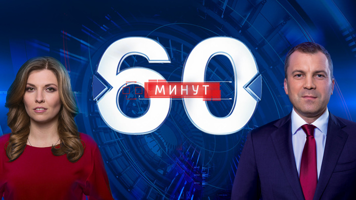 60 минут. Дебаты Зеленского и Порошенко. Специальный выпуск