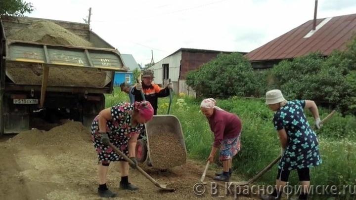 Пяний деревенский бабки видео