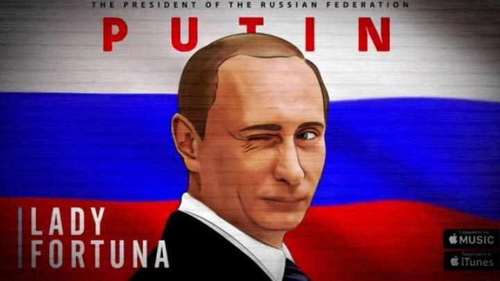 Вирус: песни о Путине