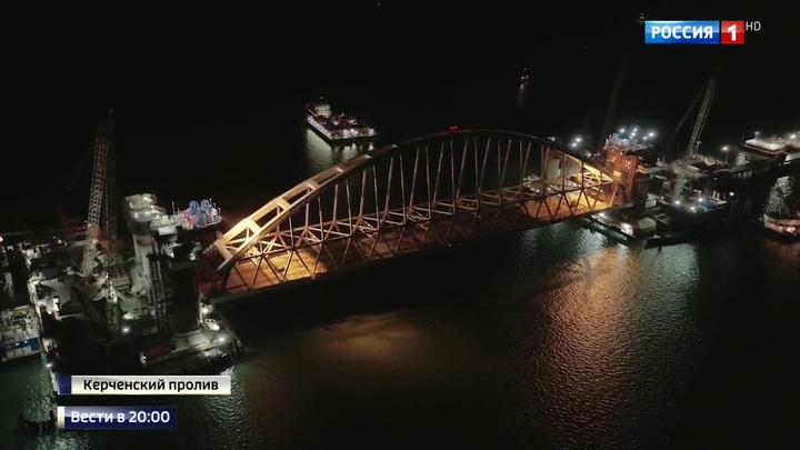 Операция по установке арки Крымского моста успешно завершена
