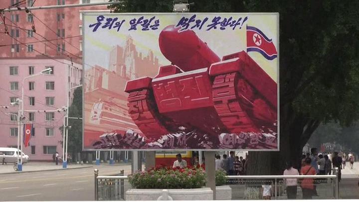 Южная Корея ускорит размещение американской ПРО после испытания водородной бомбы в КНДР