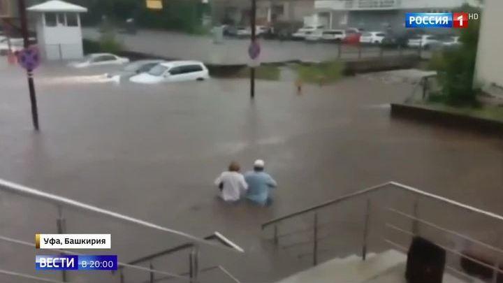 Потоп в Уфе: такого ливня не было 150 лет