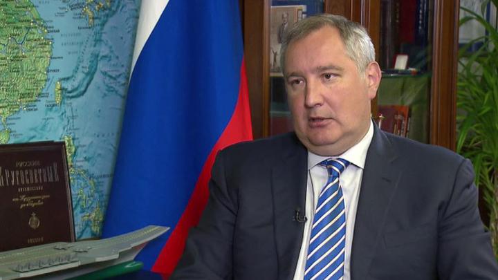 """Рогозин: наши конструкторы делают из кораблей небольшого водоизмещения """"головорезов"""""""