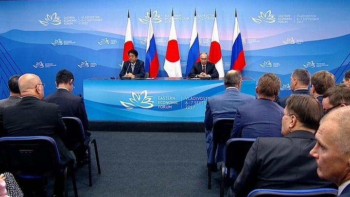 Заявление для прессы по итогам российско-японских переговоров