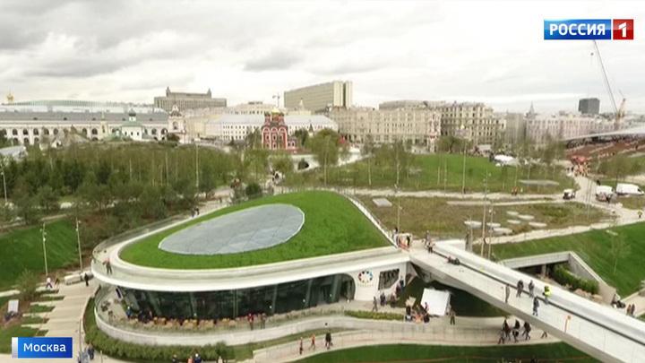 """Парк """"Зарядье"""" открыли для посетителей: что стоит увидеть в первую очередь"""