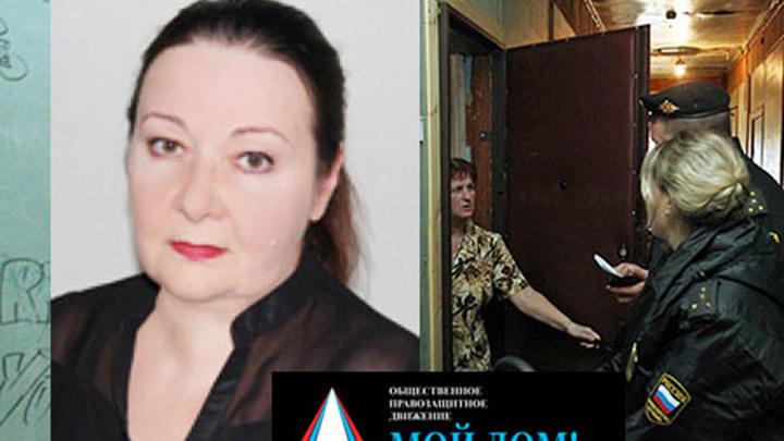 """Руководитель общественного движения """"Мой дом. Против квартирного рейдерства"""" Елена Евсеева."""