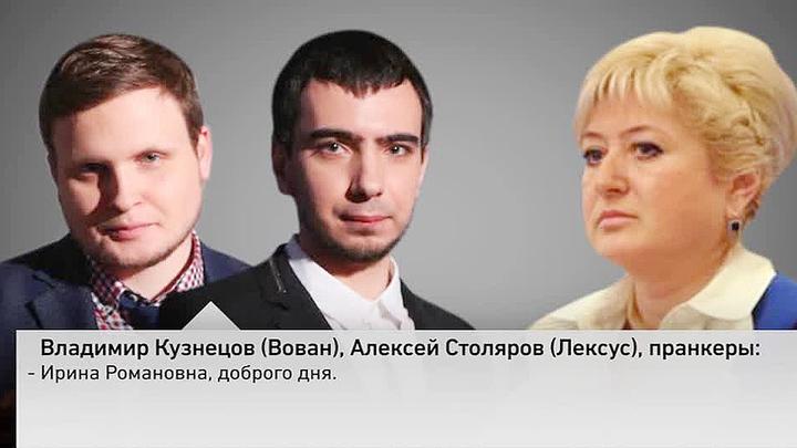 Ведущая Татьяна Столярова. Expo 2020. - YouTube | 405x720