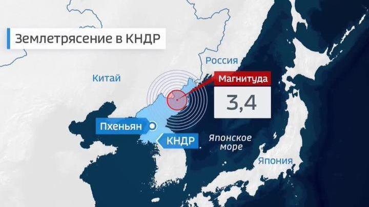 Новое испытание? В КНДР произошло землетрясение