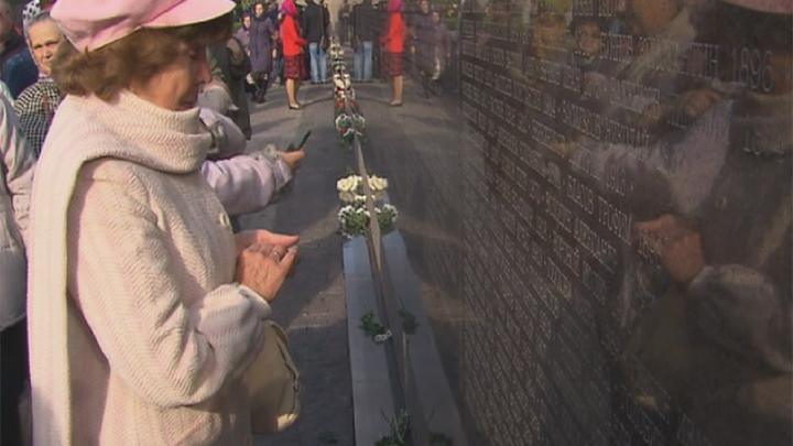 """""""Сад памяти"""": мемориал с именами жертв политических репрессий открыли на Бутовском полигоне"""