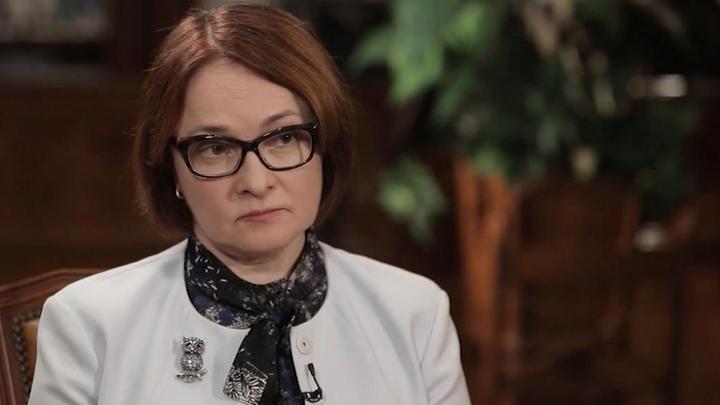 """Эльвира Набиуллина: Бинбанк и """"Открытие"""" могут быть проданы на бирже"""