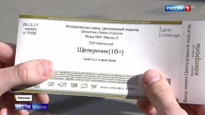 Москве билеты в театр афиша кино брянска на сегодня