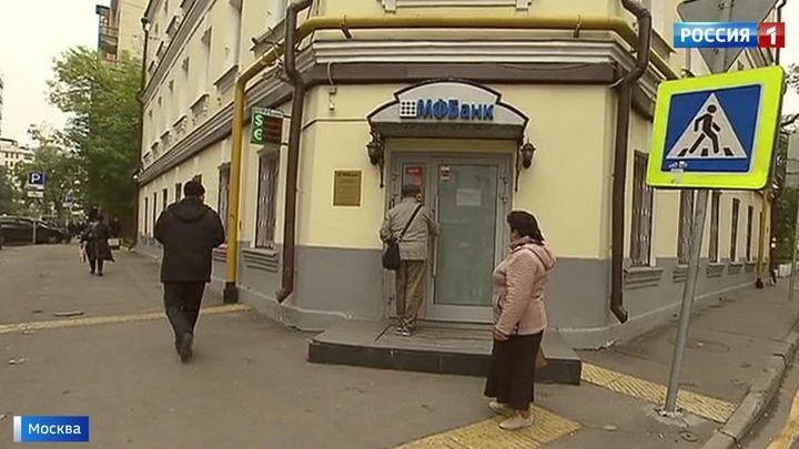кредит в москве и россии
