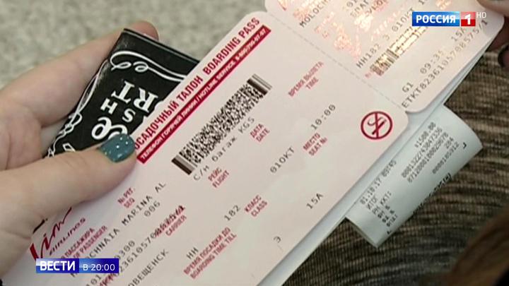 """Судьба """"ВИМ-Авиа"""" еще не решена: за границей остаются 10 тысяч ее пассажиров"""