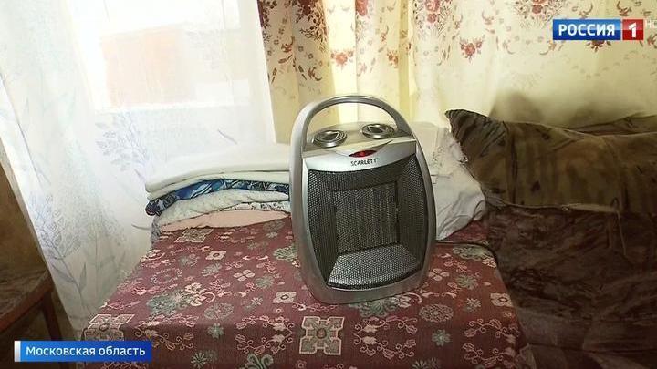 Из-за коммунальных долгов в Подмосковье замерзают 100 домов