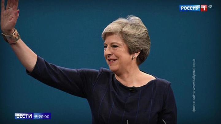 Тереза Мэй отказалась покидать пост премьера Британии