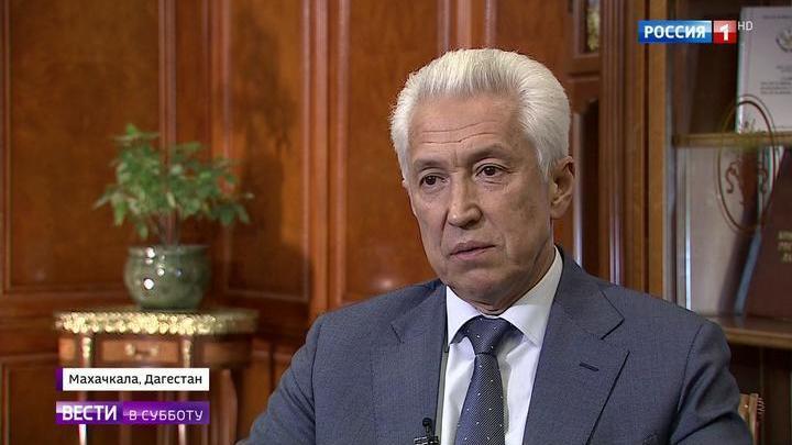 Васильев: в Дагестан пришел не я, а остальная Россия