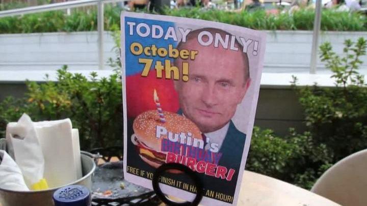 День рождения Путина отметили гастрономическим экспериментом